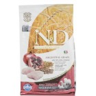 Farmina N&D Low Grain Chicken and Pomegranate Adult Food, 2.5 kg (Mini)